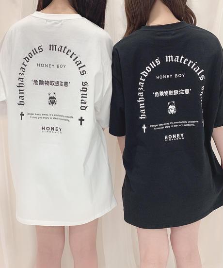 HC213CS0899 <unisex>ピストルシナモンTシャツ