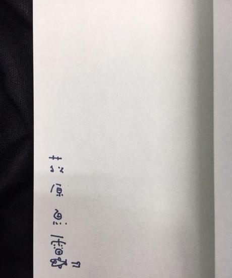 【サイン本】荻原魚雷『日常学事始』