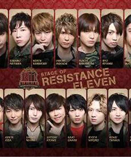 レジスタンスイレブン DVD 1章&2章セット