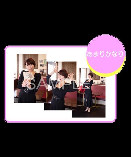 短篇教養ドラマ『マネーの馬鹿~ガールズ版~』個人ブロマイド(全4種)