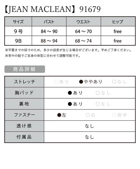 【JEAN MACLEAN】フラワープリントシフォンLongDress【91679】