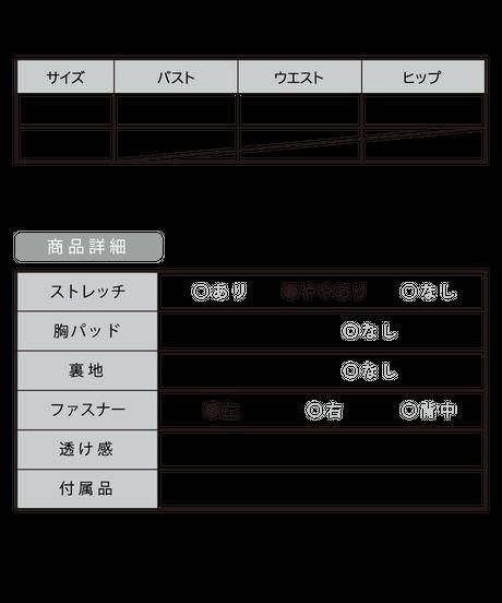 【IRMA】シンプルワンカラー/ワンショル/LongDress【91776】