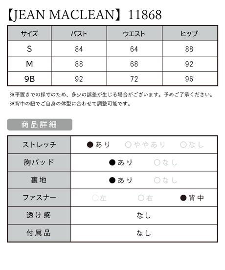 【IRMA】シンプル/ワンカラー/ニット/LongDress【11868】