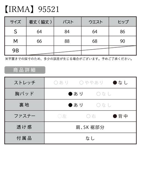 5e0439e80cc8de56ad510c73