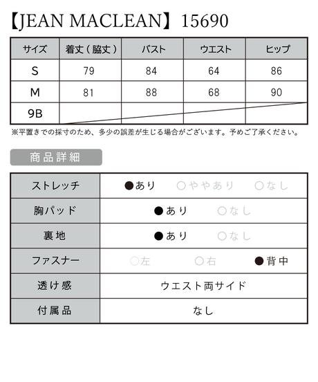 【JEAN MACLEAN】カットアウト/OP【15690】