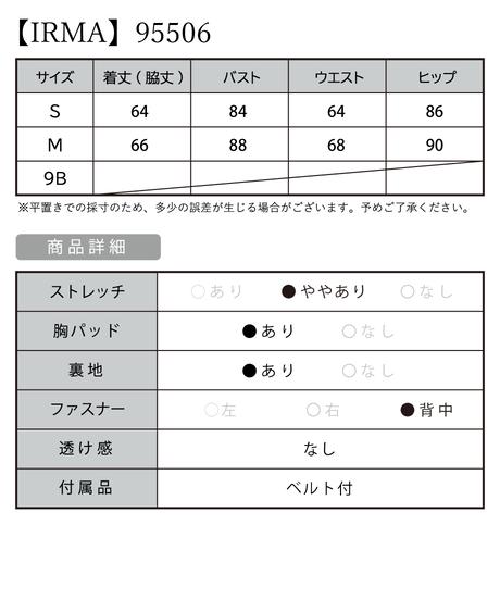 5dc27ca5b9de65410f820bd2