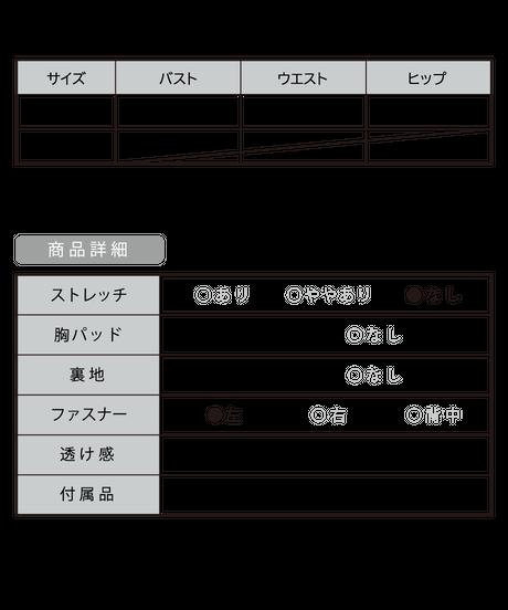 5f61910b93f61952a30d4607