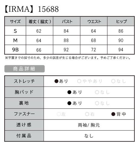 【IRMA】Longスリーブ/カットウィンドウ/OP【15688】