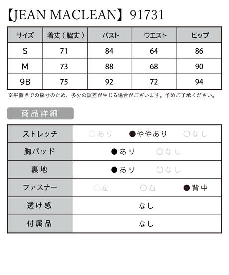【JEAN MACLEAN】ラメレース刺繍/OP【91731】