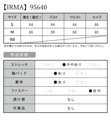【IRMA】ニットジャガード/パールデザイン袖/OP【95640】