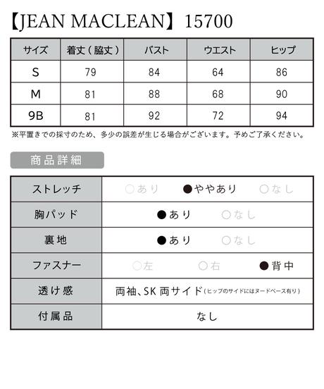 【JEAN MACLEAN】レースロングスリーブ/OP【15700】