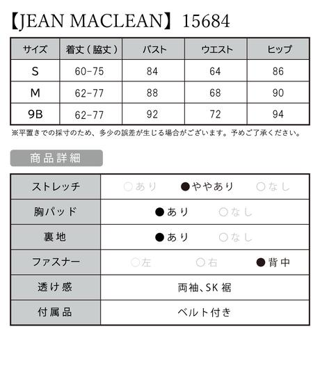 【JEAN MACLEAN】レースオフショル/袖付き/OP【15684】