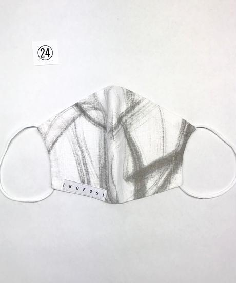 遊墨-you-boku-レディスマスクE