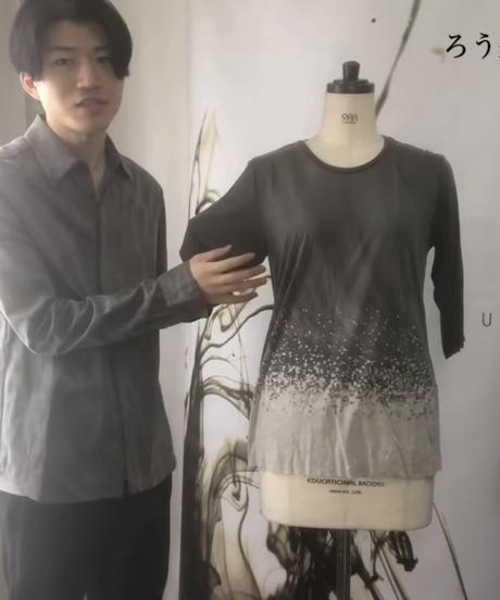 雨日和 -amebiyori- カットソー七分袖
