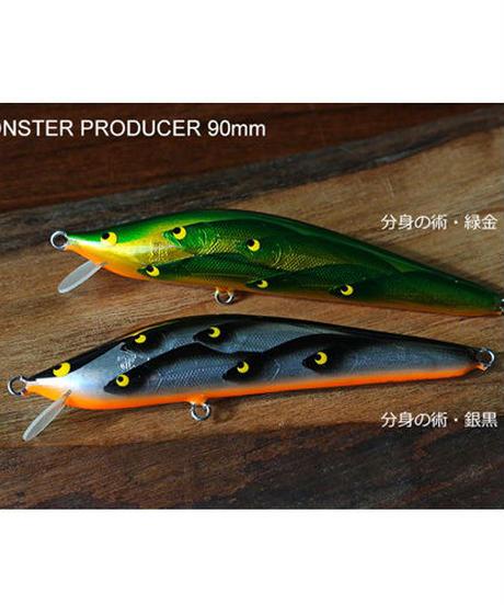 カスケット/モンスタープロデューサー MP90