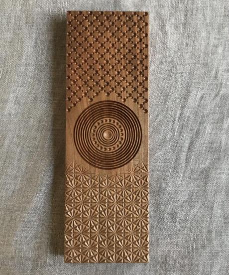 board-SH309