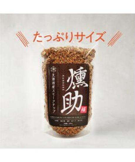 燻製チップ 燻助®(クンスケ)小売用 1.8L 1袋