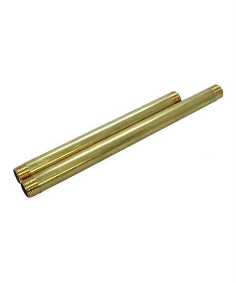 真鍮パイプ120ミリ/150ミリ