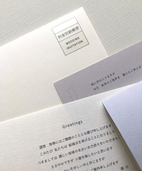招待状 グレーカラー 手作りキット 10部