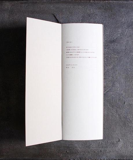席次表&プロフィール ロング 手作りキット 10部