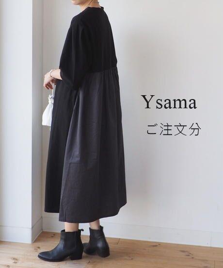 Ysamaご注文