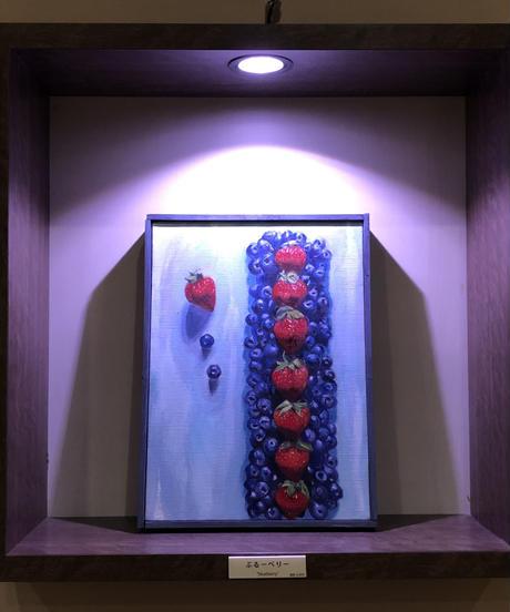 """油彩画  『ぶるーべりー』 """"blueberry"""""""
