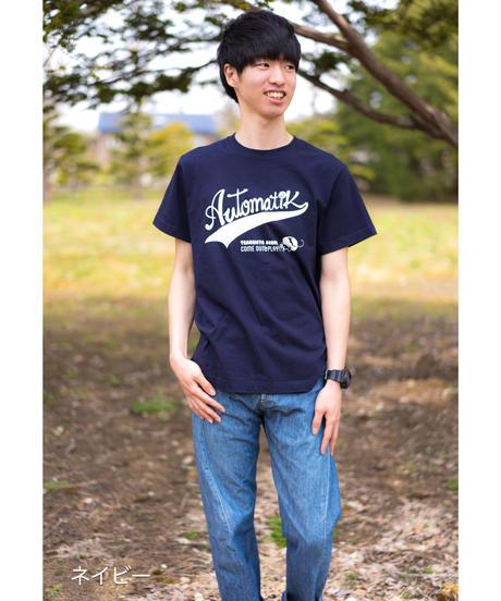 Automatik x Kamu Tシャツ      <ユニセックス>
