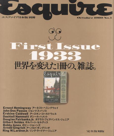エスクァイア日本版別冊No.1 1989年10月号 First Issue1933