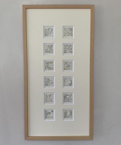 12星座 組み銅版画