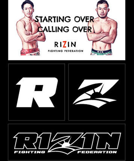 RIZIN title match  sticker【R22-23Z11】