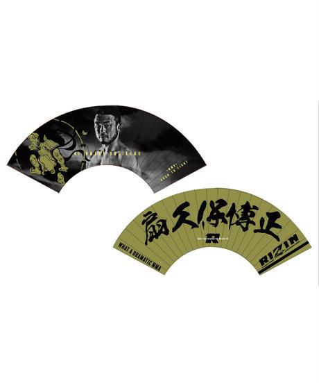 Ougikubo 扇子【R22-23Z14】