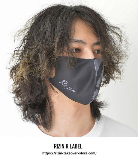 マスク - ロゴ(黒)【MS-LG】