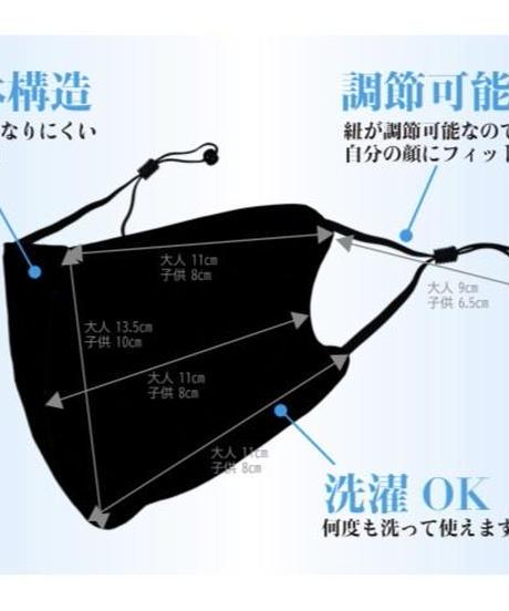 マスク - ロゴ(白)【MS-LG】