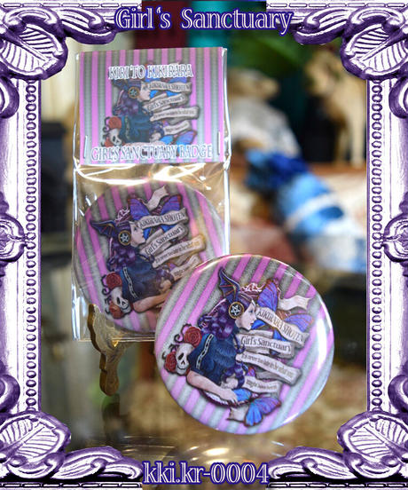 kki.kr-0004 Kiri to Kikirara Girl's Sanctuary Badge<モーヴ>