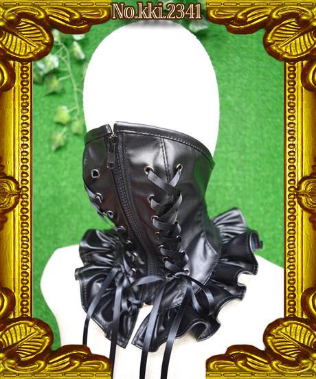 kki.2341 スピンドルフェイクレザーNeck Mask。