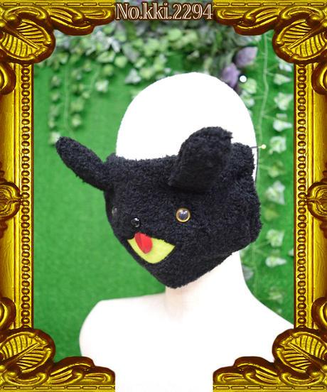 kki.2294 クロうさマスク。
