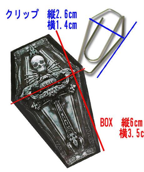 OGP.03-001 GothiCLIP<ノーマル>(10個入り)