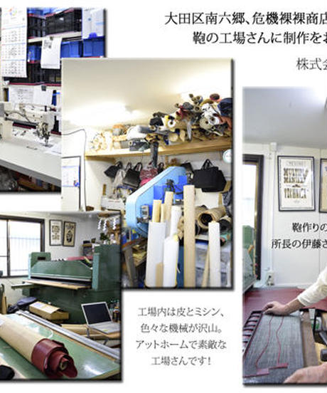 OGB-02.0001 【危機裸裸商店kiki監修】大人ゴシックデザインバッグ <メデューサ>