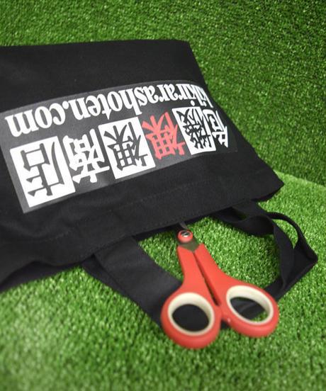 kki.bc-0001 危機裸裸オリジナルロゴ入りランチトートバッグ<ブラック>