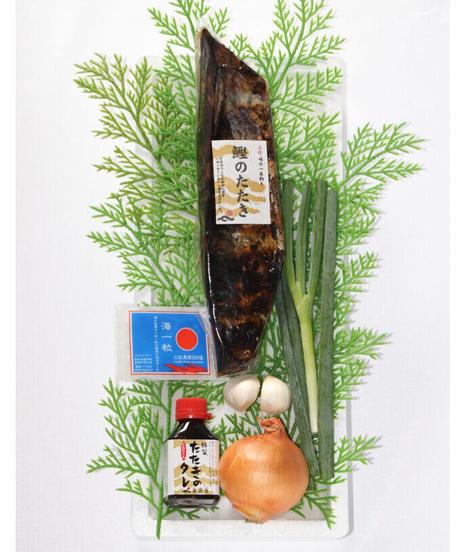 生鰹の塩たたきセット 1節入り【冷蔵便】