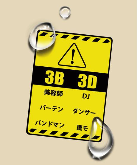 5dcce2f6c6aeea5fddb34077