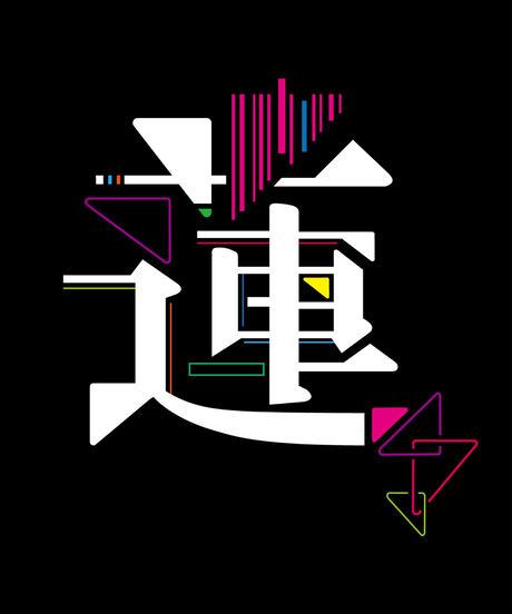 【蓮】モッズコート