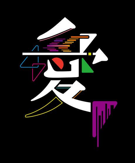 【愛】モッズコート