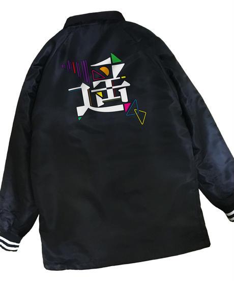 【遥】コーチジャケット