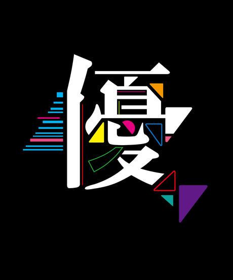 【優】モッズコート