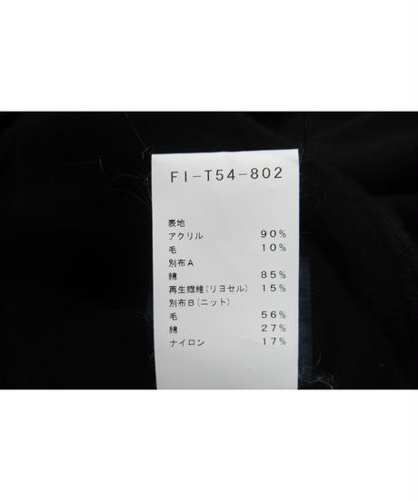 REGULATION yohji yamamoto femme 切替えデザインカットソー FI-T54-802