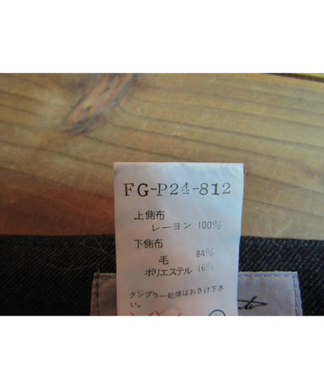 5f2e4650791d02627c3c5f69