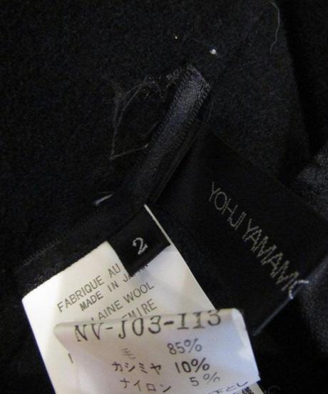 yohji yamamoto +noir femme Y's タイトロングスカートセットアップスーツ