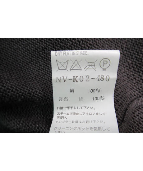09ss yohji yamamoto +noir 変形襟デザインカーディガン NV-K02-480