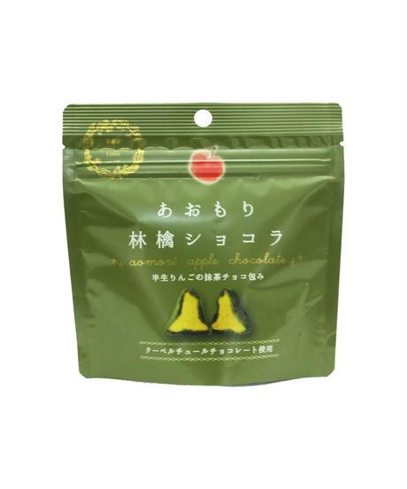あおもり林檎ショコラ 抹茶